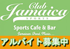 Club Jamaica Sports