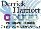 Derrick Harriott Part. 8